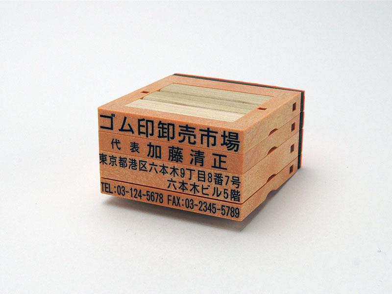 フリーメイト2 57mm(小さめサイズ)4段セット