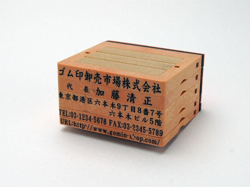 フリーメイト2 67mm(大きめサイズ)5段セット