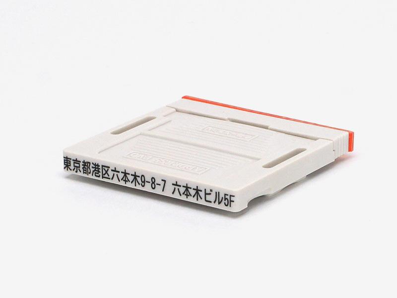 アドレス印マーク2 57mm(小さめサイズ)