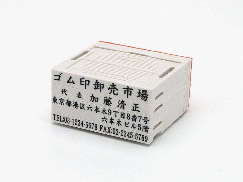 アドレス印マーク2 57mm(小さめサイズ)4段セット