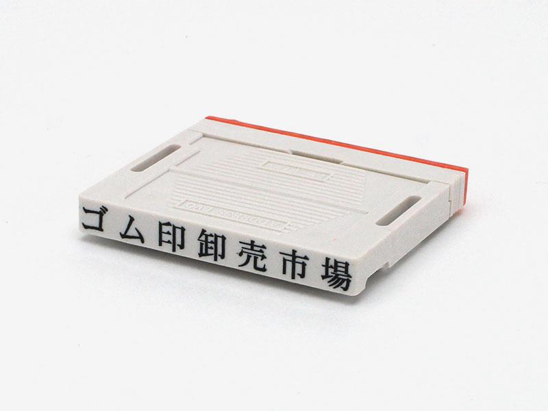アドレス印マーク2 67mm(大きめサイズ)