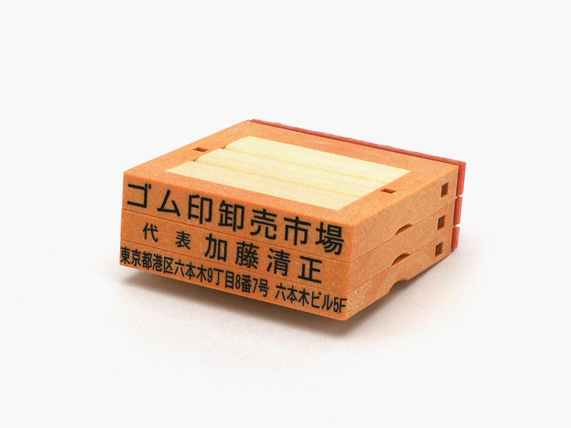 フリーメイト2 57mm(小さめサイズ)3段セット