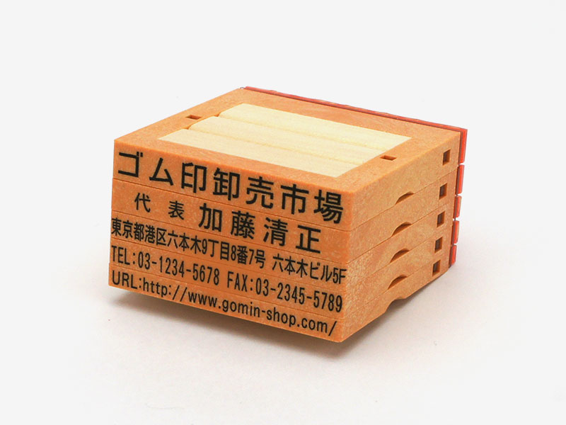 フリーメイト2 57mm(小さめサイズ)5段セット