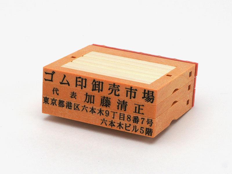 フリーメイト2 67mm(大きめサイズ)3段セット